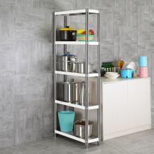 不锈钢yi25厘米夹gu置物架四层长60长50宽20墙角杂物锅架盆架