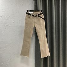 韩款微yi叭牛仔裤女gu020秋装新式修身显瘦卡其色毛边阔腿裤子