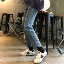 馨帮帮yiinbouguun 新式撕边显瘦复古百搭微喇叭高腰水洗牛仔裤女
