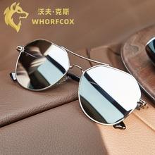 墨镜男yi款潮蛤蟆镜an线开车司机眼镜网红男士潮的太阳镜女式