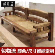 全实木yi发组合客厅da中式实木沙发贵妃榻现代纯实木冬夏两用