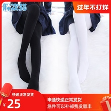 【80yiD加厚式】da天鹅绒连裤袜 绒感 加厚保暖裤加档打底袜