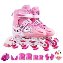 防摔10岁速滑鞋女紫色幼