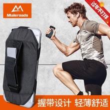 跑步手yi手包运动手mo机手带户外苹果11通用手带男女健身手袋