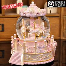 旋转木yi水晶球公主ng雪八音盒男女生宝宝生日礼物圣诞