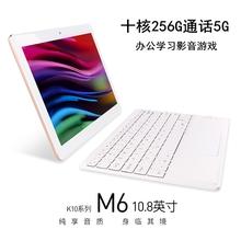 爆式十yi10.8寸ng脑全网通话8G+256G一屏两用M6 Pro办公学生学习
