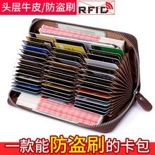 男士卡yi长式202ng多卡位银行卡套真皮防消磁大容量高档钱包男