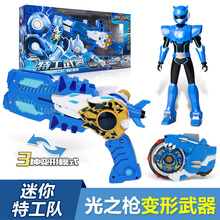 迷你特工队yi玩具弗特光ng变形武器塞米机器的全套秘密特攻队S
