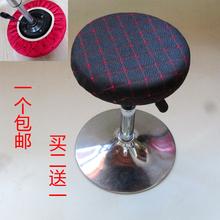 圆凳子套罩yi子套圆吧台ng垫圆形圆凳座圆椅子方凳套