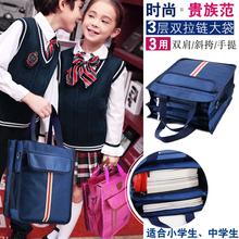[yiqiang]学生手提袋拎书袋帆布防水
