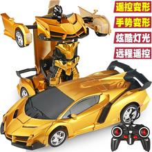 [yiqiang]感应变形遥控车儿童玩具机