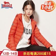 龙狮戴yi专柜正品女ng帽上衣轻薄纯色短外套232321000