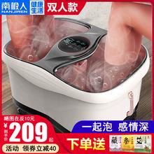 南极的yi的足浴盆全ng摩电动加热恒温洗脚盆泡脚桶足疗机家用