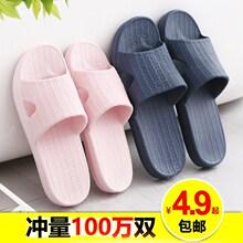 室内拖鞋夏季居家凉拖鞋 防滑浴室yi13用拖鞋ng居情侣洗澡女