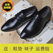 男鞋韩yi冬季新式青yi商务正装休闲鞋子潮流尖头英伦加绒皮鞋