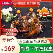 龙虾波yi顿鲜活特大da龙波斯顿海鲜水产大活虾800-900g