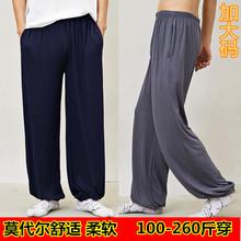 夏季特yi码男中老年ai代尔长裤加肥直筒裤灯笼太极休闲瑜伽裤