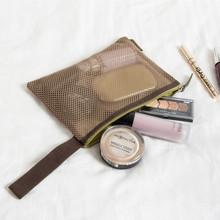 手提便yi化妆袋(小)号ue尼龙网格透气旅行化妆洗漱包杂物收纳包