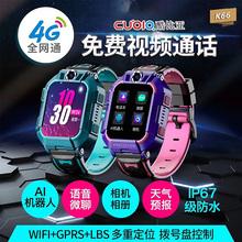 宝宝防yi电信卡WIue位手表酷比亚K66电话(小)学生方形全网通手机