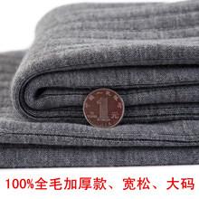 秋冬季yi层男士羊毛mi保暖裤男式修身打底羊绒裤高腰棉裤线裤
