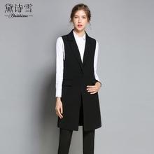 黑色西yi马甲女20an式春秋季女装修身显瘦气质中长式马夹外套女