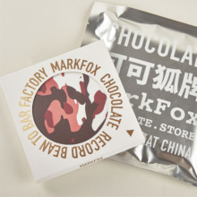可可狐yi新款奶盐摩an黑巧克力 零食巧克力礼盒 单片/盒 包邮