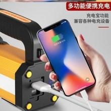 疝气手yi 强光lean筒可充电远射超亮家用手提探照灯。