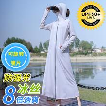 防晒衣yi新式长式夏an全身防紫外线冰丝透气薄式宽松长袖外套