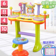 可充电yi转木马架子an喷泉拍拍鼓带话筒益智男女孩玩具