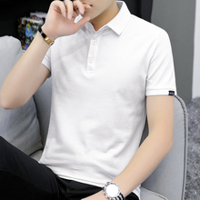 夏季短yit恤男装针ng翻领POLO衫商务纯色纯白色简约百搭半袖W