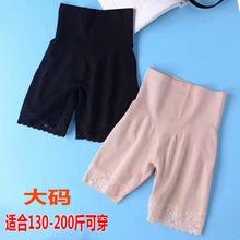 大码安yi裤女不卷边ng腹纯棉200斤胖mm夏季薄式防走光打底裤