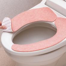 日本LyiC粘贴式坐ng厚马桶套秋冬季马桶圈无痕防水家用