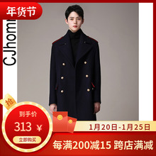 CJHOMME 冬yi6新式韩款ao剧鬼怪同式肩章宽松中长式羊毛大衣