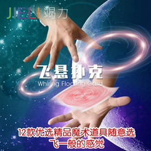 魔术荟yi扑克蜂鸟牌ao克(小)学生玩具生日礼物优选宝宝