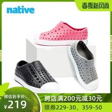 Natyive夏季男ouJefferson散热防水透气EVA凉鞋洞洞鞋宝宝软