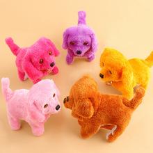电动玩yj狗(小)狗机器bw会叫会动的毛绒玩具狗狗走路会唱歌女孩
