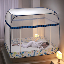 含羞精yj蒙古包折叠c2摔2米床免安装无需支架1.5/1.8m床