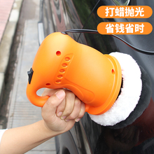 汽车用yj蜡机12Vc2(小)型迷你电动车载打磨机划痕修复工具用品