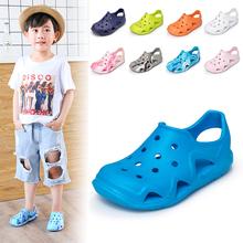 洞洞鞋yj童男童沙滩dw21新式女宝宝凉鞋果冻防滑软底(小)孩中大童