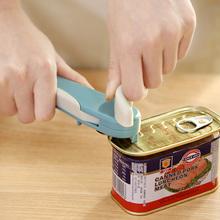 日本罐yj开罐器商用qr易耐用开瓶刀铁皮罐头起子厨房开盖神器