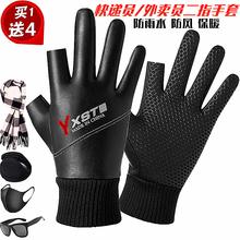 冬季男yj外卖快递触qr漏二指手套皮加绒保暖骑行开车学生半指