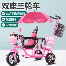 宝宝三yj车双的童车qr座脚踏车宝宝婴儿幼儿双胞胎大号手推车