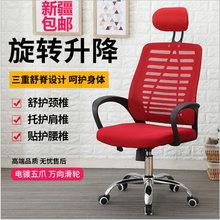 新疆包yj电脑椅办公sh生宿舍靠背转椅懒的家用升降椅子