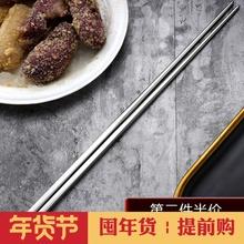 304yj锈钢长筷子sh炸捞面筷超长防滑防烫隔热家用火锅筷免邮