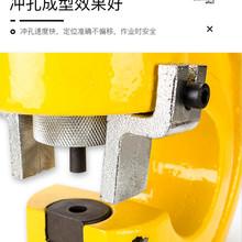 孔器电动手动打孔机器铁板