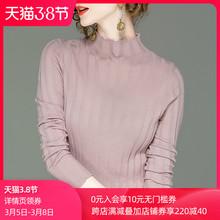 100yk美丽诺羊毛51打底衫春季新式针织衫上衣女长袖羊毛衫