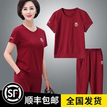 妈妈夏yk短袖大码套fp年的女装中年女T恤2019新式运动两件套