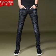 春式青yk牛仔裤男生kz修身型韩款高弹力男裤秋休闲潮流长裤子