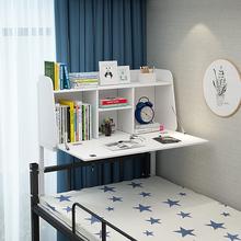 宿舍大yk生电脑桌床vu书柜书架寝室懒的带锁折叠桌上下铺神器