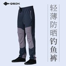 新式钓yk服装夏季宽pz冰丝防晒钓鱼裤子速干防蚊垂钓长裤男士